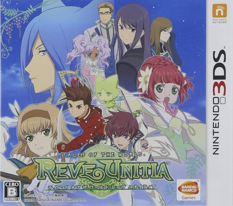 Tales of the World: Reve Unitia for 3DS Walkthrough, FAQs and Guide on Gamewise.co