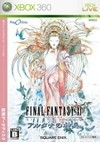 Final Fantasy XI: Wings of the Goddess on X360 - Gamewise
