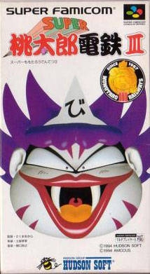 Super Momotarou Dentetsu III for SNES Walkthrough, FAQs and Guide on Gamewise.co