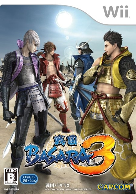 Sengoku Basara: Samurai Heroes for Wii Walkthrough, FAQs and Guide on Gamewise.co