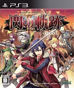 Gamewise The Legend of Heroes: Sen no Kiseki II Wiki Guide, Walkthrough and Cheats