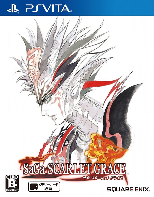 Gamewise SaGa: Scarlet Grace Wiki Guide, Walkthrough and Cheats