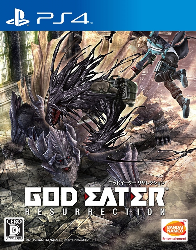 God Eater Resurrection | Gamewise