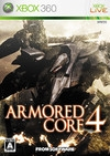 Armored Core 4 on X360 - Gamewise