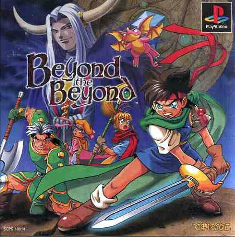Beyond The Beyond Wiki - Gamewise