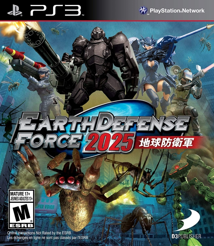 Earth Defense Force 4 Wiki - Gamewise
