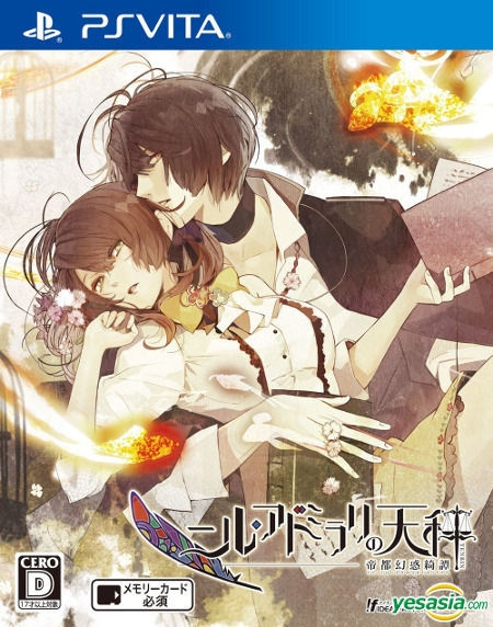 Nil Admirari no Tenbin: Teito Genwaku Toukidan Wiki on Gamewise.co