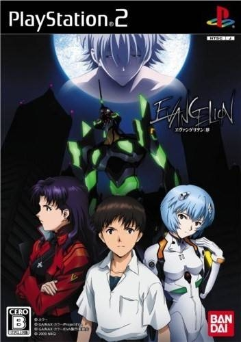 Evangelion: Jo for PS2 Walkthrough, FAQs and Guide on Gamewise.co