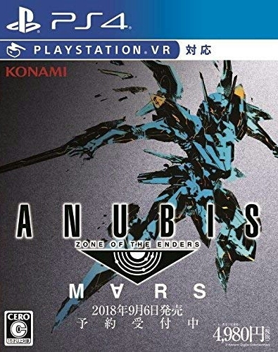Zone of the Enders: The 2nd Runner M∀RS Wiki on Gamewise.co