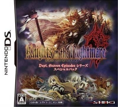 Knights in the Nightmare: DHE Series Special Pack Wiki - Gamewise