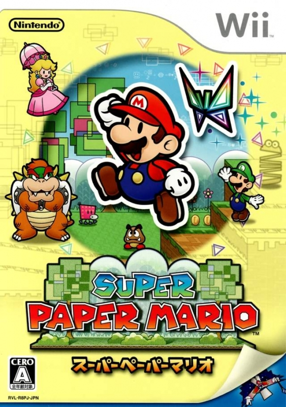 Gamewise Super Paper Mario Wiki Guide, Walkthrough and Cheats