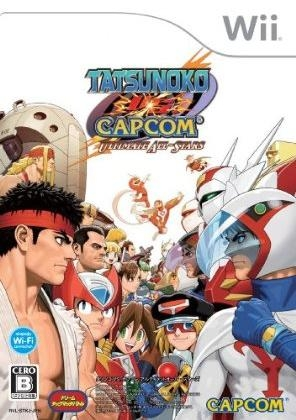 Tatsunoko vs. Capcom: Ultimate All-Stars Wiki - Gamewise
