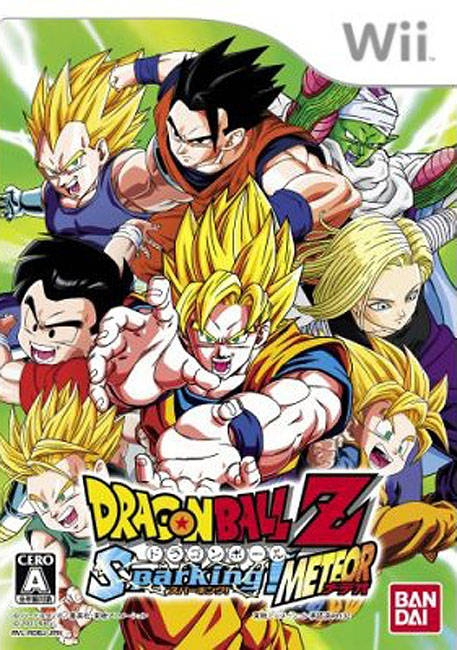 Dragon Ball Z: Budokai Tenkaichi 3 for Wii Walkthrough, FAQs and Guide on Gamewise.co