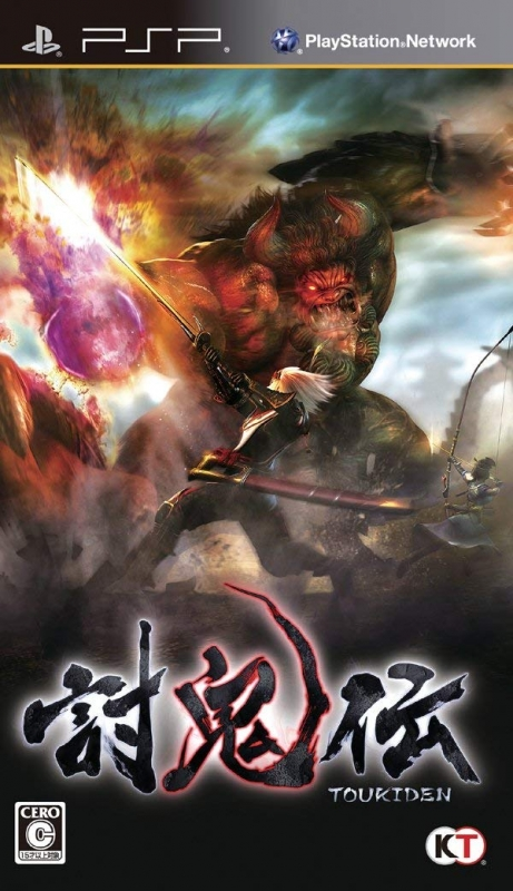 Toukiden on PSP - Gamewise