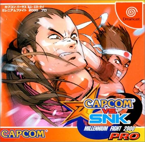 Capcom vs. SNK: Millennium Fight 2000 Pro for DC Walkthrough, FAQs and Guide on Gamewise.co