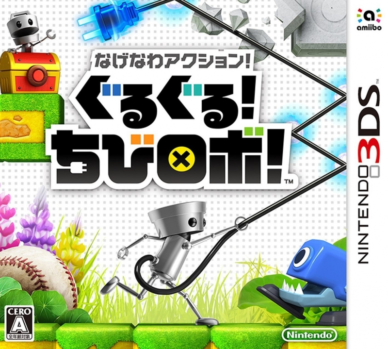 Guru-Guru! Chibi-Robo! on 3DS - Gamewise
