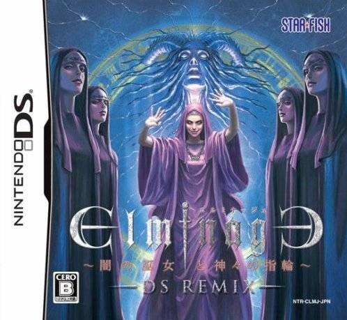 Elminage DS Remix: Yami no Fuo to Kamigami no Yubiwa