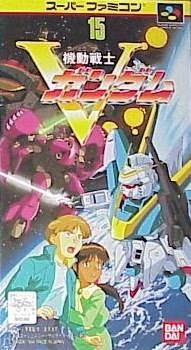 Kidou Senshi V Gundam on SNES - Gamewise