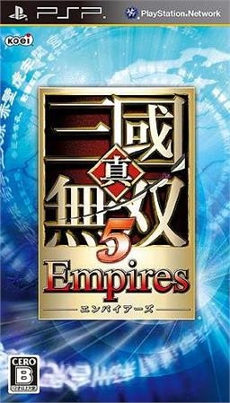 Shin Sangoku Musou 5 Empires for PSP Walkthrough, FAQs and Guide on Gamewise.co