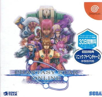 Phantasy Star Online on DC - Gamewise