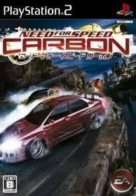 Need for Speed Carbon | Gamewise