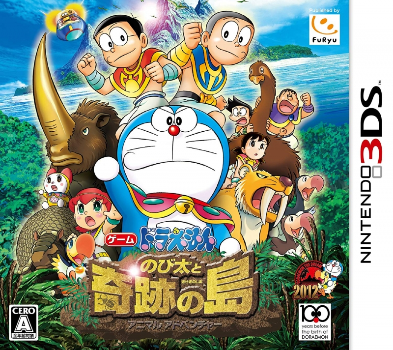 Doraemon: Nobita and the Island of Miracles [Gamewise]