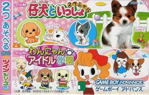Twin Series Vol. 6: Wan Nyon Idol Gakuen/Koinu Toissho Special
