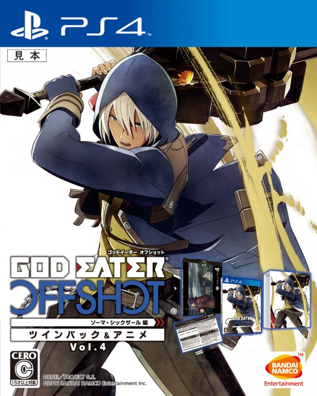 God Eater Off Shot: Soma Shikkuzaru-hen Twin Pack & Animation Vol.4 on PS4 - Gamewise