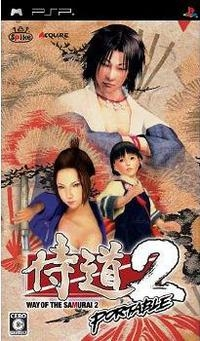 Way of the Samurai 2 Portable for PSP Walkthrough, FAQs and Guide on Gamewise.co