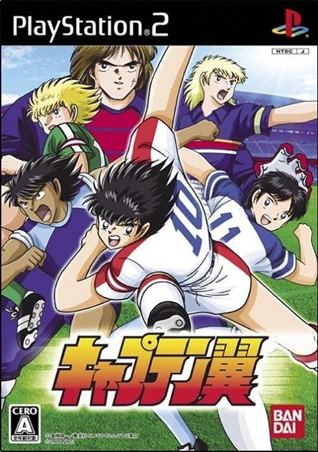 Captain Tsubasa on PS2 - Gamewise