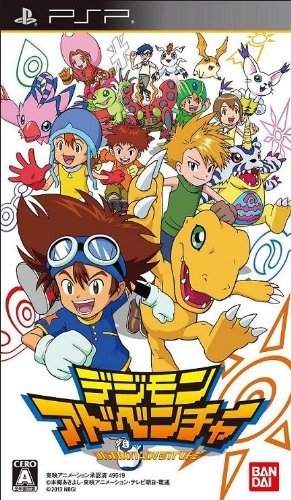 Digimon Adventure | Gamewise