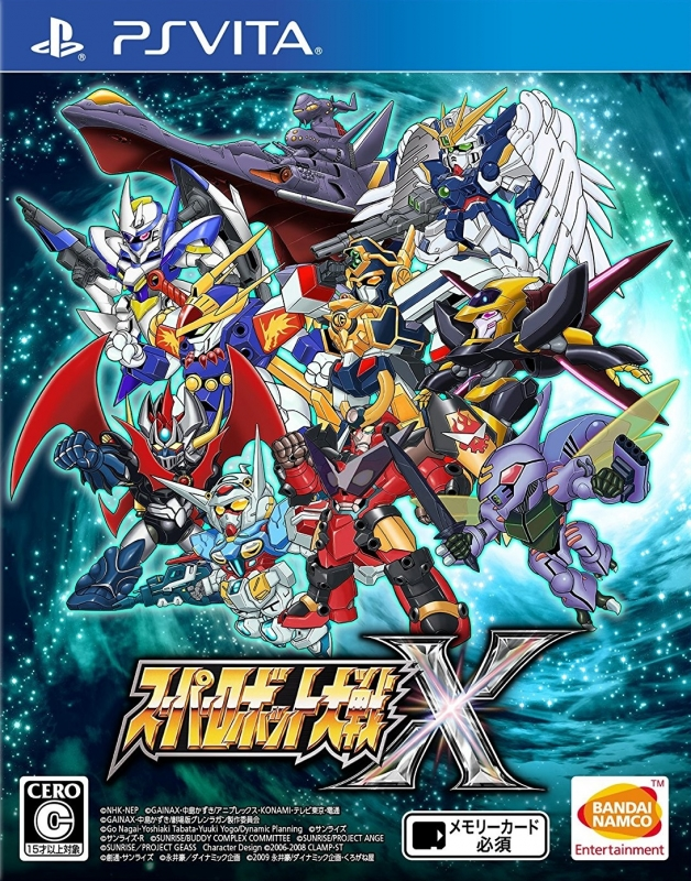 Super Robot Wars X Wiki - Gamewise