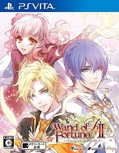Wand of Fortune R2 FD: Kimi ni Sasageru Epilogue on PSV - Gamewise