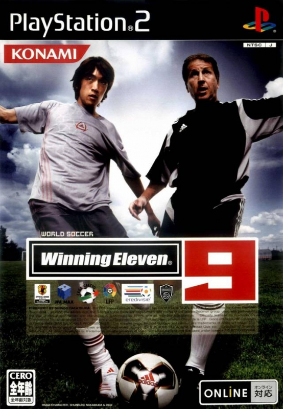 World Soccer Winning Eleven 9 on PS2 - Gamewise