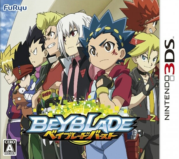 Beyblade Burst on 3DS - Gamewise