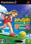 Hot Shots Tennis on PS2 - Gamewise