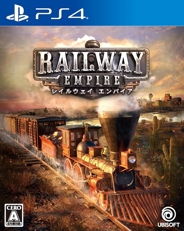 Railway Empire Wiki - Gamewise
