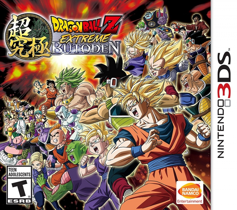 Dragon Ball Z: Extreme Butouden Wiki on Gamewise.co