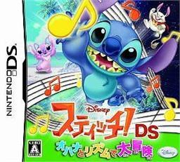 Gamewise Disney Stitch Jam Wiki Guide, Walkthrough and Cheats