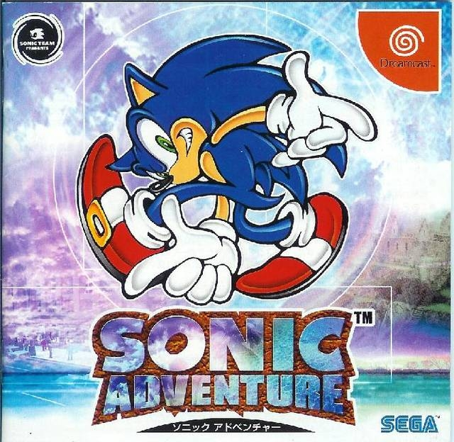 Sonic Adventure [Gamewise]