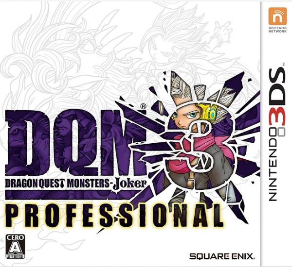 Dragon Quest Monsters: Joker 3 - Professional for 3DS Walkthrough, FAQs and Guide on Gamewise.co