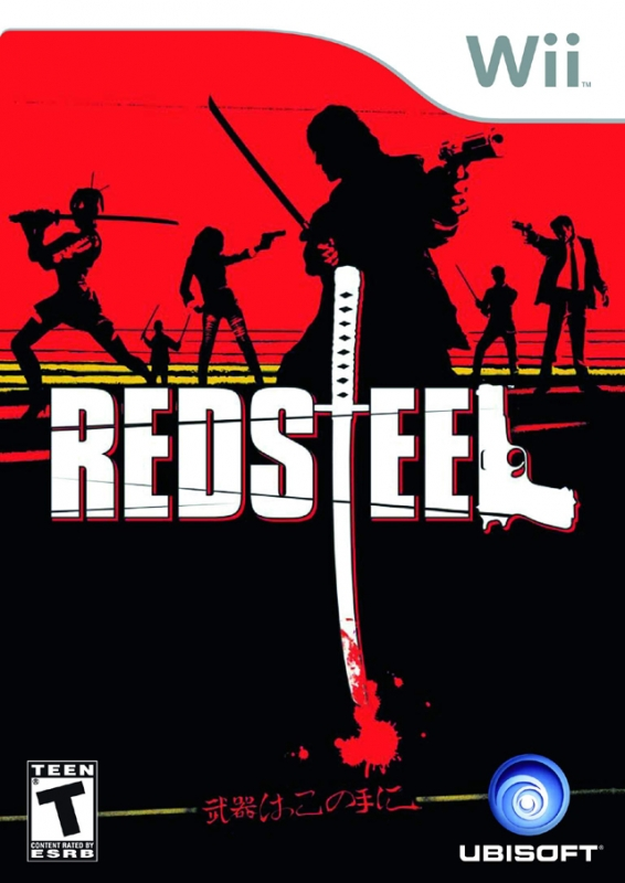 Red Steel Wiki - Gamewise
