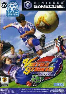 Virtua Striker 2002 on GC - Gamewise