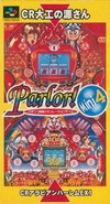 Parlor! Mini 4 on SNES - Gamewise