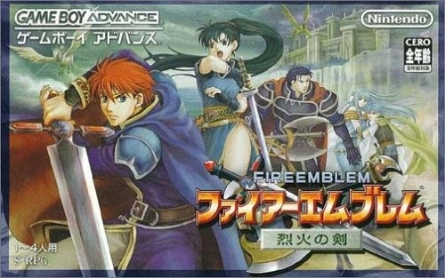 Fire Emblem Wiki on Gamewise.co