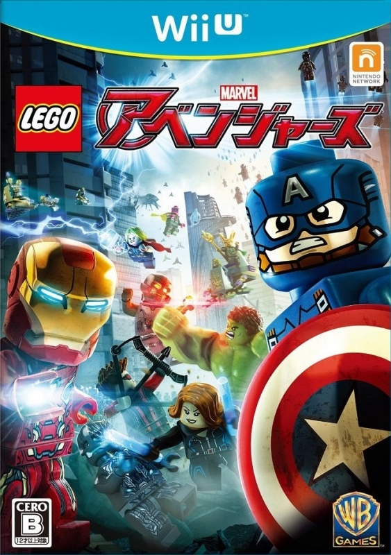 LEGO Marvel's Avengers Wiki on Gamewise.co