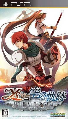 Gamewise Ys vs. Sora no Kiseki: Alternative Saga Wiki Guide, Walkthrough and Cheats