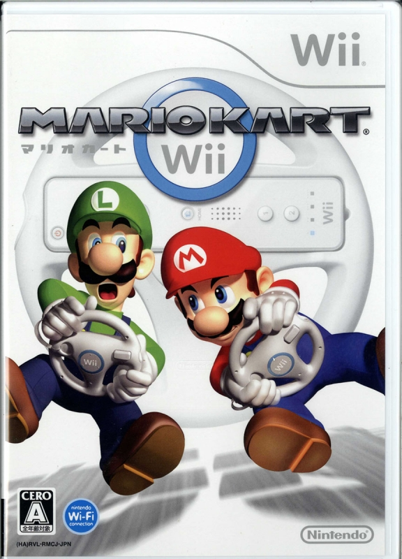 Gamewise Mario Kart Wii Wiki Guide, Walkthrough and Cheats