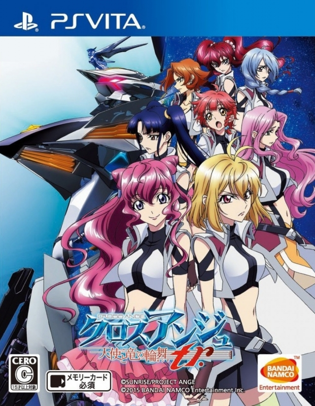 Cross Ange: Tenshi to Ryuu no Rondo tr. [Gamewise]