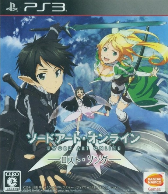 Sword Art Online: Lost Song for PS3 Walkthrough, FAQs and Guide on Gamewise.co